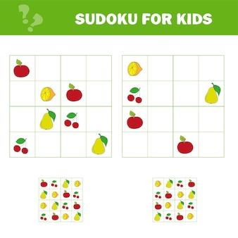 写真付きの子供のための数独ゲーム。キッズアクティビティシート。漫画の果物。子供と幼児のためのパズルゲーム。論理的思考トレーニング。