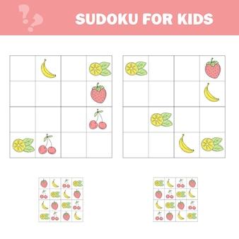 写真の子供のための数独ゲームキッズアクティビティシート漫画の果物