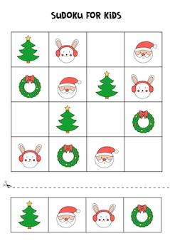 크리스마스 사진이 있는 아이들을 위한 스도쿠 게임.