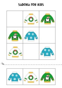 크리스마스 스웨터를 입은 아이들을 위한 스도쿠 게임.