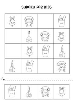 귀여운 흑백 학용품이 있는 아이들을 위한 스도쿠 게임.