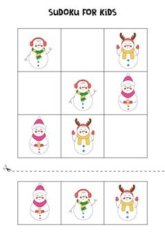 귀여운 만화 눈사람과 아이들을 위한 스도쿠 게임.