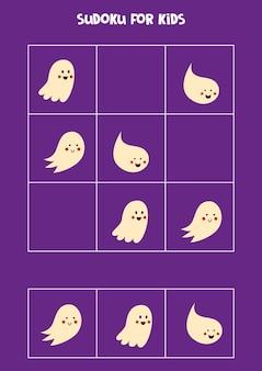 할로윈 유령이 있는 아이들을 위한 스도쿠 게임.