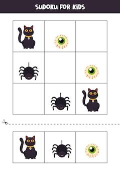 할로윈 사진이 있는 아이들을 위한 스도쿠 게임.
