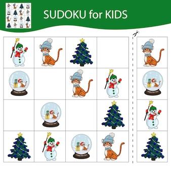 사진이 있는 아이들을 위한 스도쿠 게임. 즐거운 성탄절 보내시고 새해 복 많이 받으세요. 호랑이는 크리스마스 요소가 있는 중국 설날의 상징입니다. 벡터.