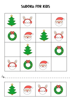 Sudoku game for kids with christmas pictures.