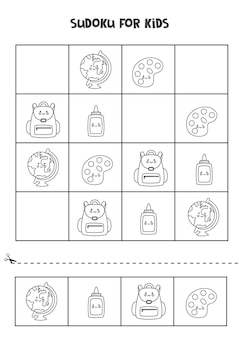 Sudoku game for kids with cute black and white school supplies.