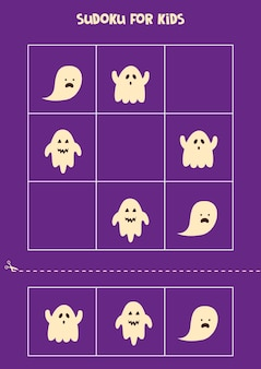 Sudoku game for kids with halloween ghosts.