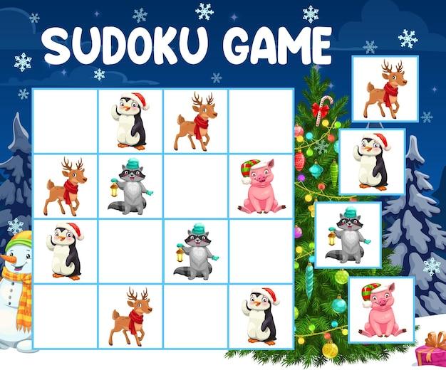 벡터 크리스마스 트리와 동물이 있는 스도쿠 게임 또는 퍼즐. 만화 순록, 돼지, 펭귄, 크리스마스 선물, 조명이 있는 논리 마음 게임, 퍼즐, 수수께끼 또는 어린이 교육 워크시트 템플릿