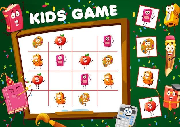 Судоку игра с героями мультфильмов школьные канцелярские товары. детский векторный лист загадки с забавными персонажами яблока, палитры, рюкзака и учебника на клетчатой доске. учебное задание, детская настольная игра