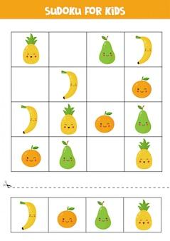 Sudoku for kids with cute kawaii fruits.