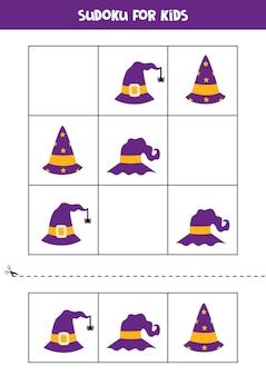 미취학 아동을 위한 3개의 사진이 있는 스도쿠. 마법사 모자와 논리 게임.