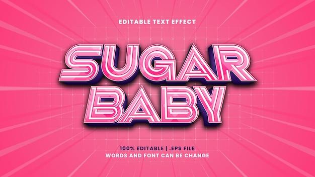 Редактируемый текстовый эффект sugar baby в современном 3d стиле