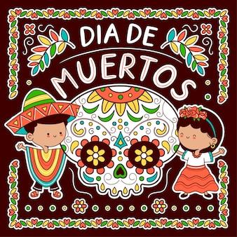 砂糖の頭蓋骨とメキシコの伝統的な衣装の子供たち。死者の日、ディアデムエルトスのコンセプト。ベクトルフラットライン漫画かわいいキャラクターイラストアイコン。メキシコのdia de muertosポスター
