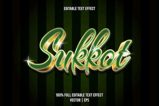 Sukkot editable text effect 3 dimension emboss luxury style