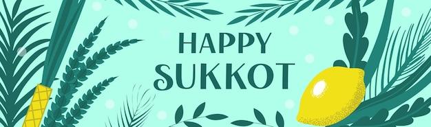 Суккот пальмовые листья рамка финиковая пальма листья границы голубое небо фон