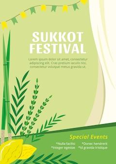 Sukkot vertical poster template