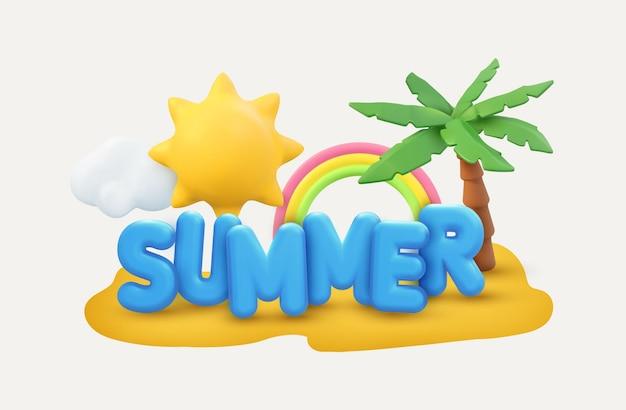 夏の3dバナーデザイン。現実的なレンダリングシーン熱帯のヤシの木、太陽、虹、雲。熱帯のビーチオブジェクト、ホリデーウェブポスター、チラシ、季節のパンフレット、表紙。夏のモダンな背景