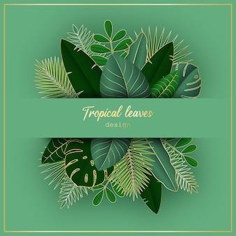 熱帯の葉と夏の抽象的な背景デザイン販売バナーチラシ招待ポスター