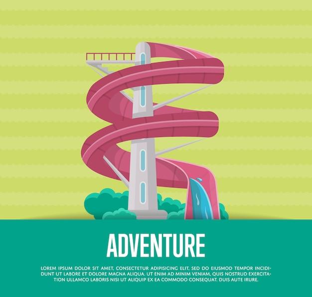 ウォータースライド付きの夏の冒険ポスター