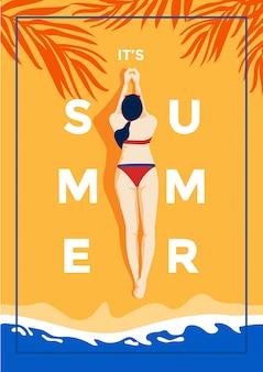 여름 배경 평면 디자인 여름 시간 3