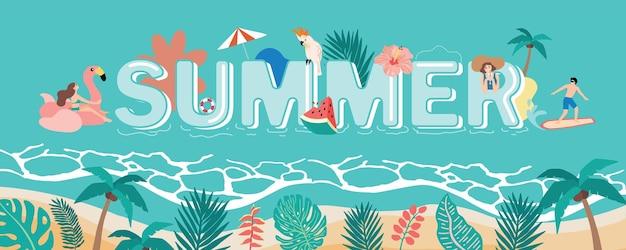 해변에서 코코넛 나무 바다 사람들과 여름 배경