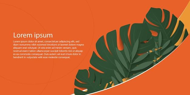 Летний баннер дизайн монстера листья на желто-оранжевом и зеленом стенном фоне