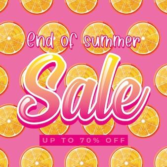 Летний баннер. конец летней распродажи. оранжевый фрукты схеме фон