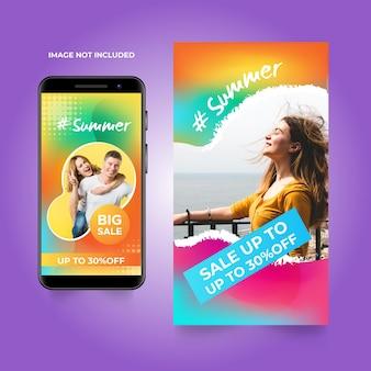 소셜 미디어 이야기를위한 여름 배너