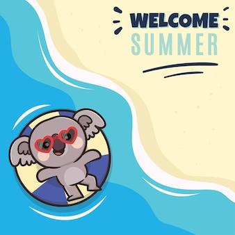 여름 배너 그림