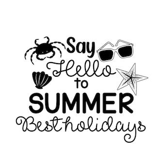 分離された夏の要素と夏のバナーレタリング