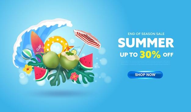 수박 코코넛 우산 공 파도와 서핑 보드 요소가있는 광고를위한 여름 배너 특별 할인 프로모션 포스터
