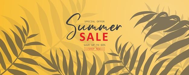 夏の到着コレクションまたは季節の販売促進を宣伝するための夏のバナーテンプレート