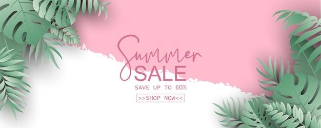Шаблон летнего баннера для рекламы коллекции летних прибытий или продвижения сезонных распродаж