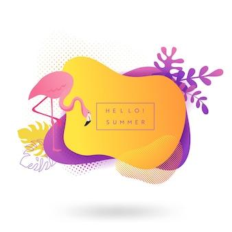夏のバナーテンプレート。花、フラミンゴの鳥、手のひら、熱帯の流体の泡、カード、パンフレット、季節のデザインのプロモーションバッジと熱帯の液体の幾何学的形状の背景。ベクトルイラスト