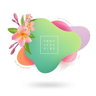夏のバナーテンプレート。花、熱帯の流体バブル、カード、パンフレット、季節のデザインのプロモーションバッジと熱帯の液体の幾何学的形状の背景。ベクトルイラスト
