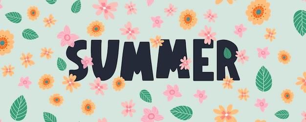 꽃 편지와 함께 여름 배너