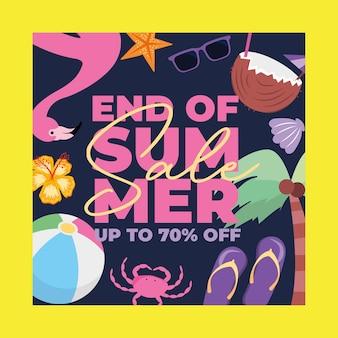 夏の動物と要素の漫画と夏のバナー。ベクトルイラスト