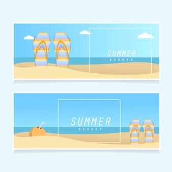 Summer beach panoramic illustrations
