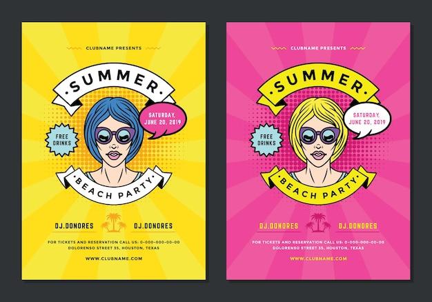 Шаблон флаера или плаката летней пляжной вечеринки