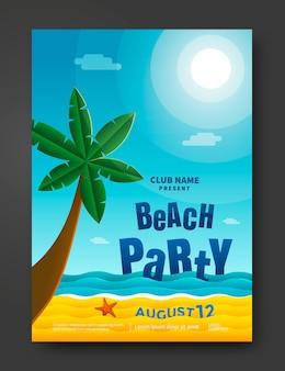 Шаблон дизайна плаката летней пляжной вечеринки. векторная иллюстрация