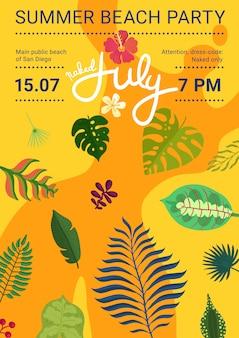 Летняя пляжная вечеринка постер с листьями и цветами