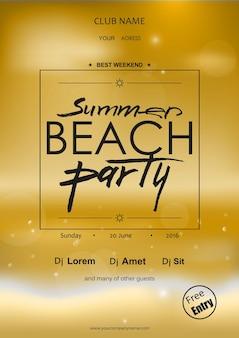 プラカードチラシの夏のビーチパーティーのタイポグラフィテンプレート