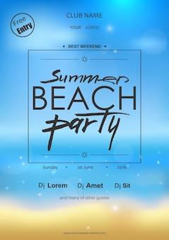 현수막 전단지를 위한 여름 해변 파티 타이포그래피 템플릿