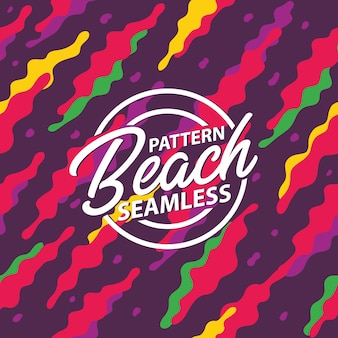 サマービーチシームレスパターン