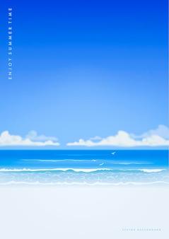 여름 해변 템플릿