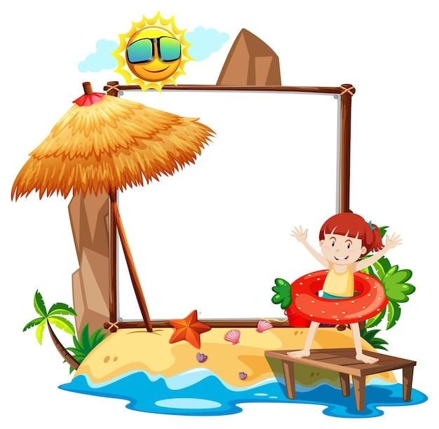 白い背景で隔離空のバナーと夏のビーチのテーマ