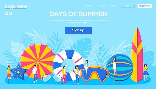 여름 해변 웹 배너, ui 헤더, 사이트 입력