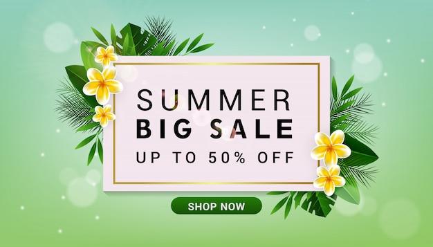 Summer big sale banner