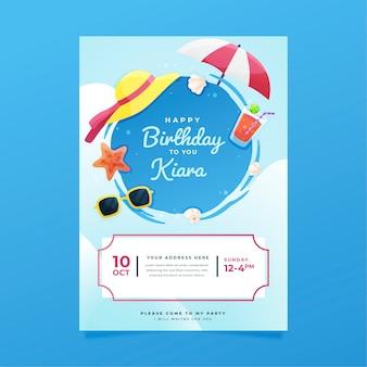 夏の誕生日の招待状のテンプレート